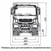 """KAMAZ-6520-001-49 (B5) """"ЛЮКС"""""""