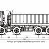 """KAMAZ-65201-001-49 (B5) """"ЛЮКС"""""""